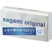 Sản Phẩm Bao Cao Su Sagami Original 0.02 Quick