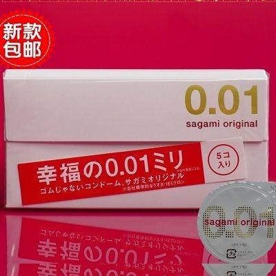 Sản Phẩm Bao Cao Su Sagami Original 0.01