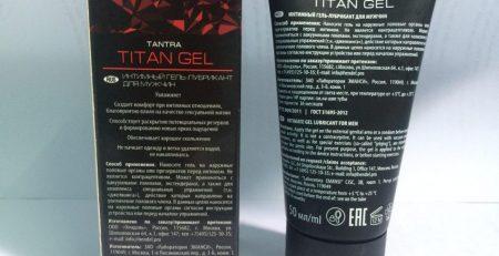 gel titan không có tác dụng